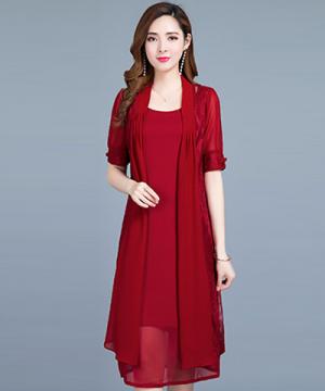 Đầm Kèm Áo Khoác QC03